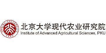 Peking University Institute of Advanced Agricultural Sciences logo