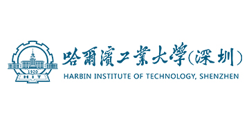 Harbin Institute of Technology, Shenzhen logo