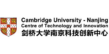 Cambridge University Nanjing Centre of Technology and Innovation Co., Ltd. logo