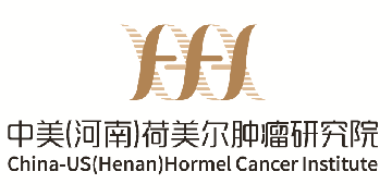 China-US (Henan) Hormel Cancer Institute logo