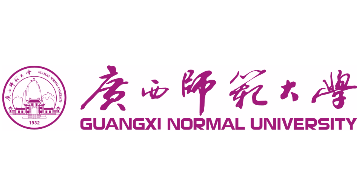 Guangxi Normal University logo