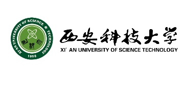 Xi'an University of Science and Technology (XUST) logo