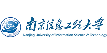 Nanjing University of Information Science and Technology (NUIST) logo