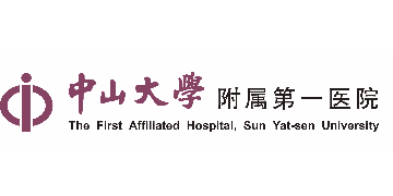 The First Affiliated Hospital of Sun Yat-sen University logo