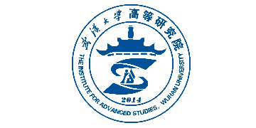 IAS of Wuhan University logo