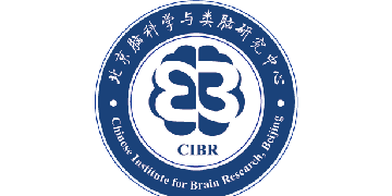 The Chinese Institute for Brain Research,Beijing logo