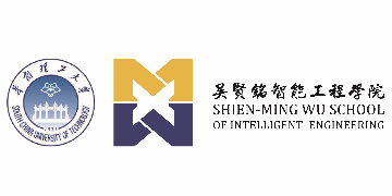 S.M. Wu School of Intelligent Engineering (SCUT) logo
