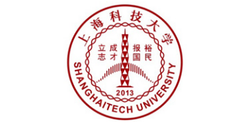 iHuman Institute at ShanghaiTech University logo
