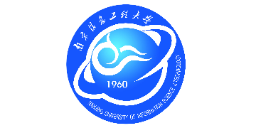 Nanjing University of Information Science and Technology logo