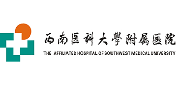 The Affiliated Hospital of Southwest Medical University logo