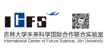 International Center of Future Science, Jilin University logo