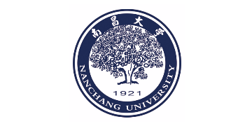 Nanchang University (NCU) logo