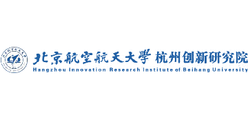 Hangzhou Innovation Research Institute, Beihang University logo