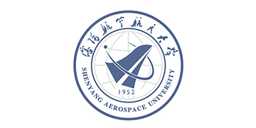 Shenyang Aerospace University  logo