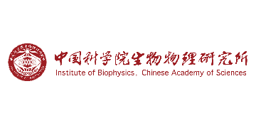 Laboratory of Innate Immunology and Tumor Immunology, Institute of Biophysics, Chinese Academy of Sciences logo