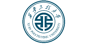 Xi'an Polytechnic University logo