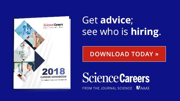 2018 Career Handbook
