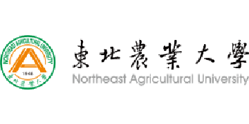 Northeast Agricultural University logo