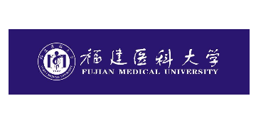 Fujian Medical University logo