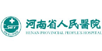 People's Hospital of Zhengzhou University logo
