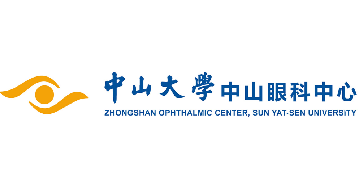 Zhongshan Ophthalmic Center Sun Yat-Sen University logo