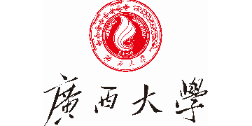 Guangxi University logo