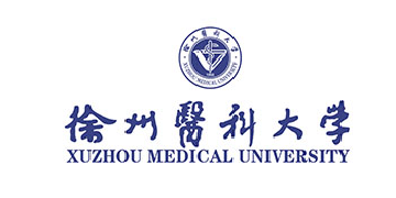 Xuzhou Medical University logo