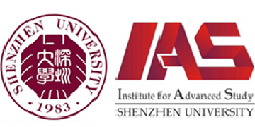 Institute for Advanced Study (IAS) of Shenzhen University logo