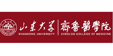 Cheeloo College of Medicine, Shandong University logo