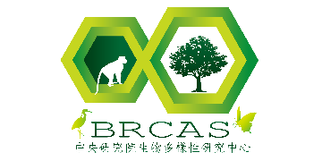 Biodiversity Research Center, Academia Sinica logo