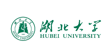 Hubei University International Talents Recruitment