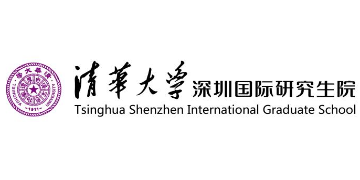 Tsinghua Shenzhen International Graduate School  logo