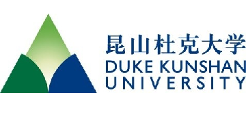 Duke Kunshan University (DKU) logo