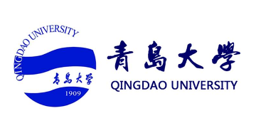Institute of Neuroregeneration and Neurorehabilitation (INN), Qingdao University logo
