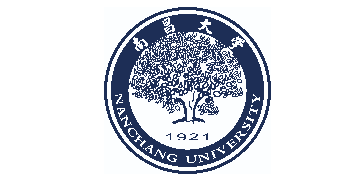 Nanchang University logo