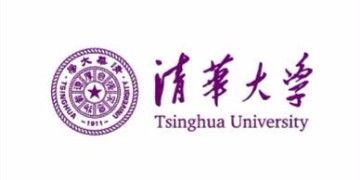 Center for Global Health and Infectious Disease, Tsinghua University logo