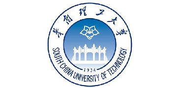 South China University of Technology logo