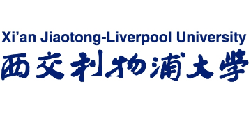 Xi'an Jiaotong-Liverpool University  logo